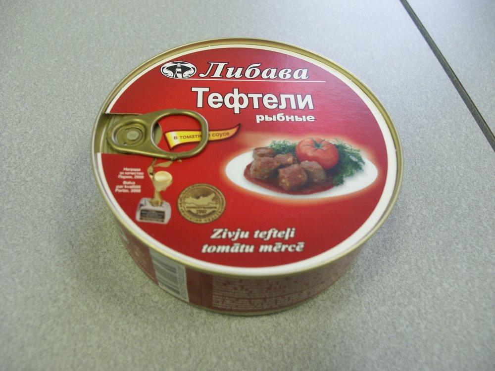 Купить Тефтели рыбные в томатном соусе