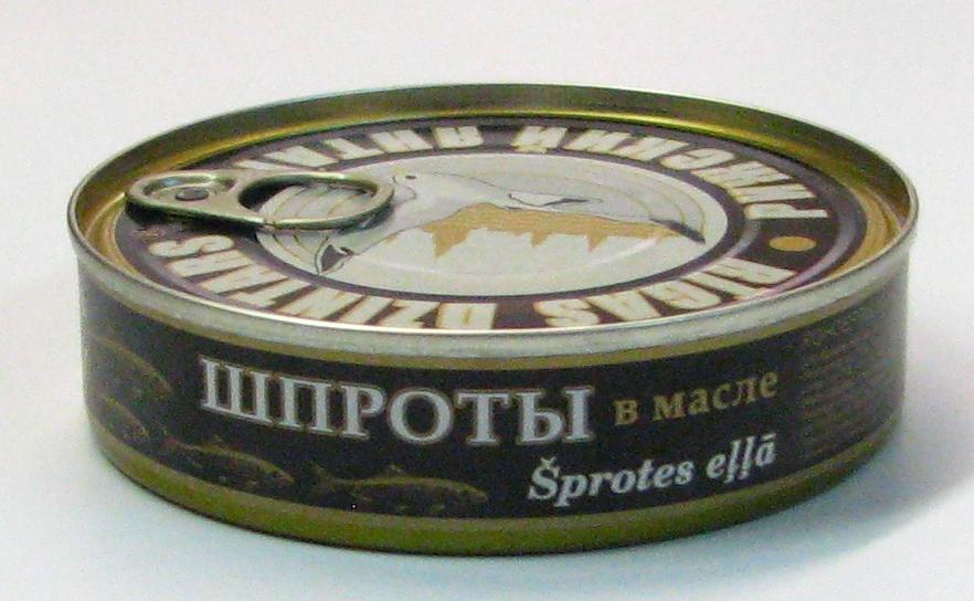 Купить Рыбные консервы, шпроты в масле