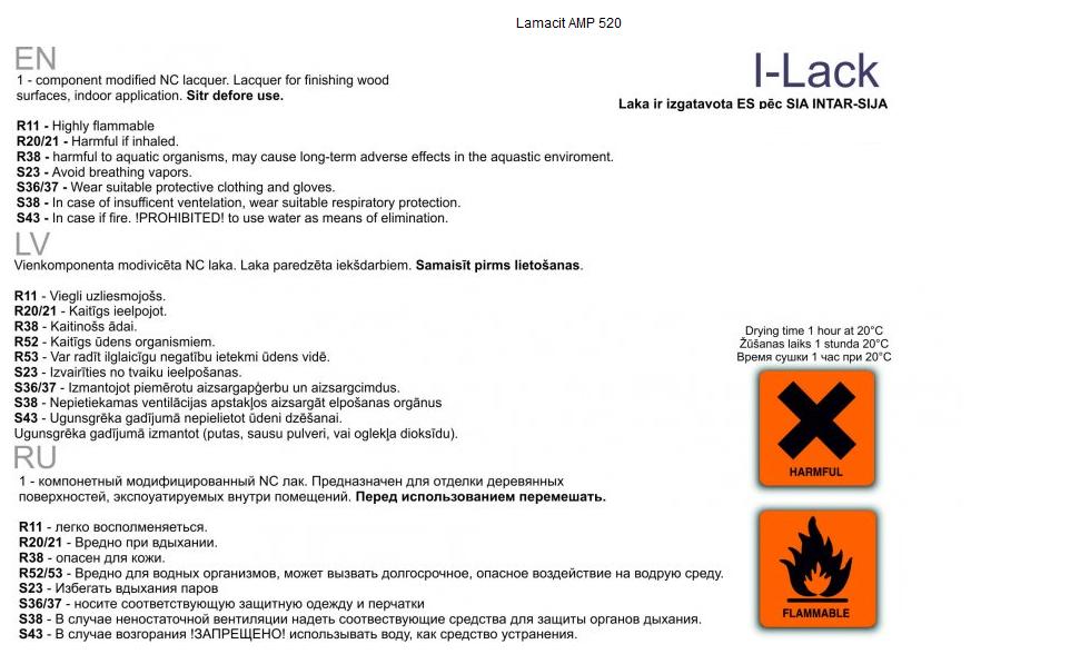 Купить Lamacit AMP 520