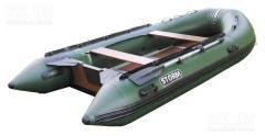 Gum boat