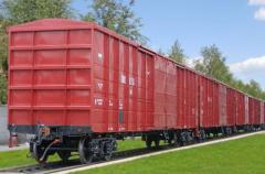 Крытые вагоны (150-158 м.куб) на техрейс