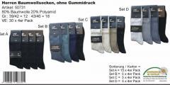 Носки из Германии