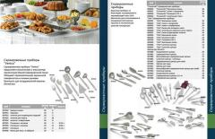 Сервировочные приборы для кафе и ресторанов