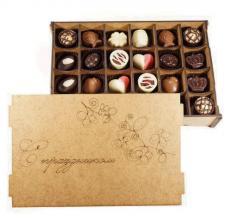 Упаковка для конфет,шоколада,макарoн