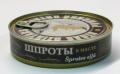 Рыбные консервы, шпроты в масле