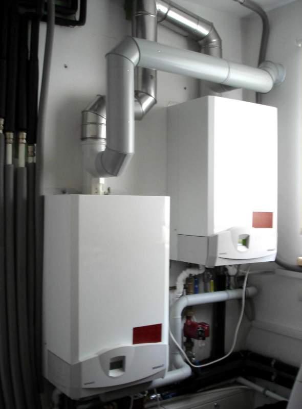 Заказать Проектирование газового отопления в доме
