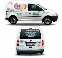 Реклама на автотранспорте