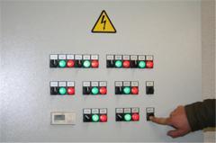 Обслуживание инженерно‑технического оборудования, систем и сетей здания