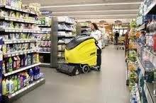 Уборка супермаркетов