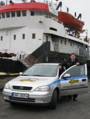 Охрана судов и портовых средств
