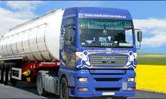 Перевозка зерна и других грузов